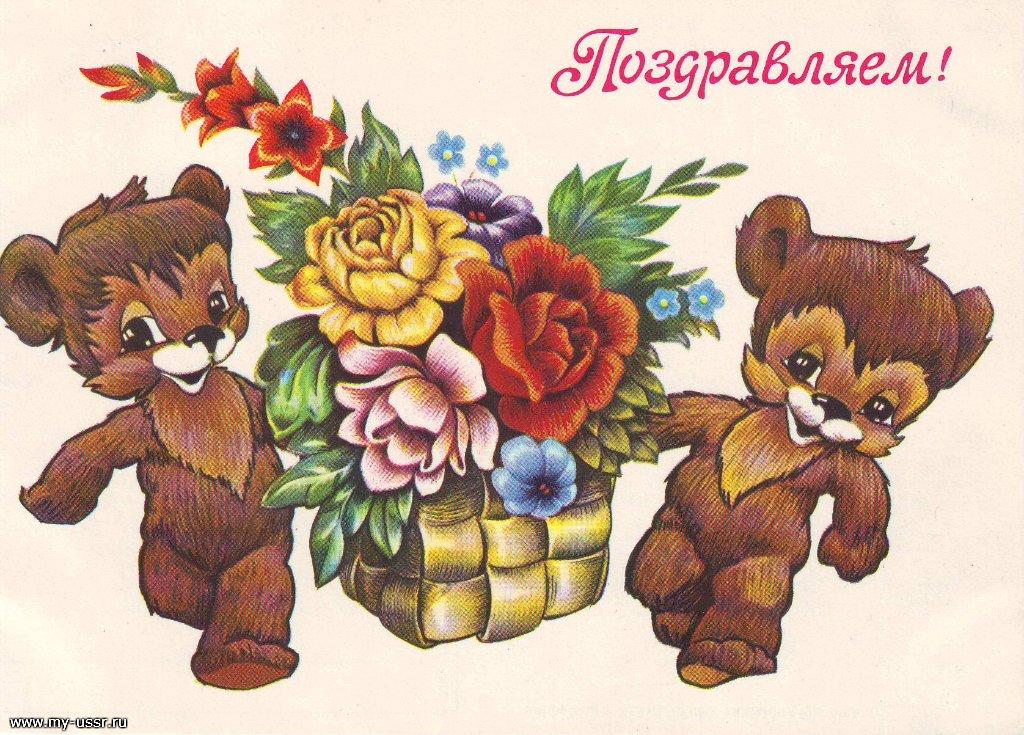 Советские